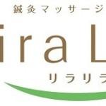 cropped-LiraLira-5001-e1434438830377.jpg